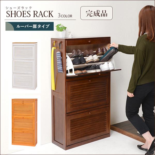 送料無料 シューズラック 靴収納 茶色 ブラウン 玄関【MSS-6973BR】