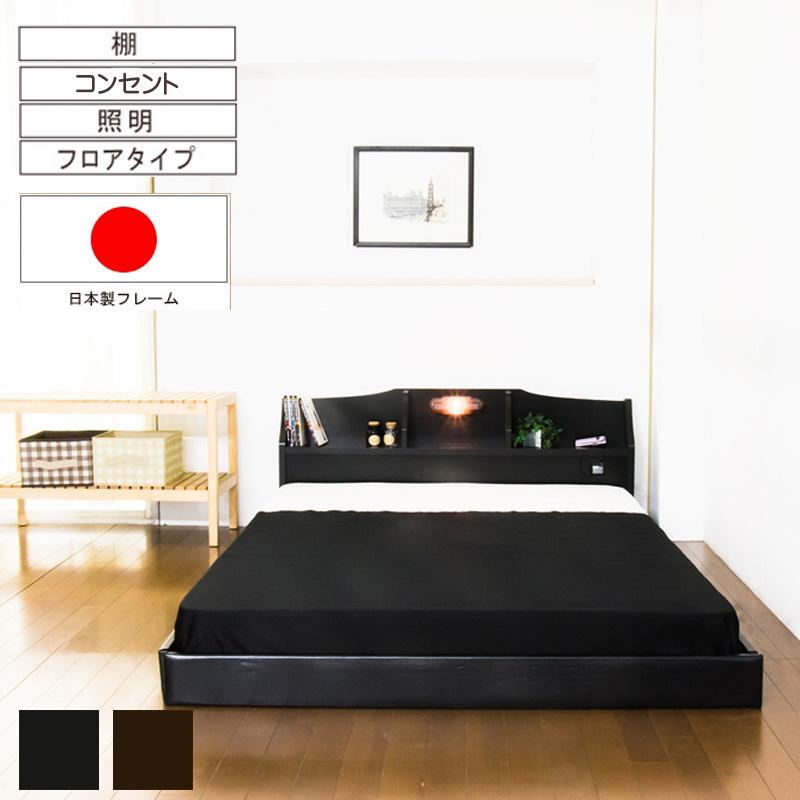ローベッド セミダブル 超人気 SGマーク付ボンネルコイルマットレス グレー 棚 メーカー直売 照明 コンセント付き デザインベッド ブラウン ライト ブラック 送料無料 日本製フレーム 多機能 フロアベッド