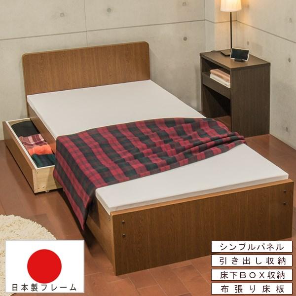 送料無料 日本製 シンプルパネルベッド Bタイプ(引き出し×1+Box収納)セミシングルベッド ベッドフレームのみ 木製 SS セミシングル ブラウン ベット 茶 セミシングルサイズ おしゃれ 一人暮らし 北欧