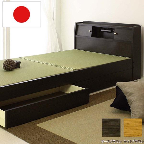 送料無料 日本製 畳ベッド シングルベッド ウォッシャブル畳 宮付き 棚 照明 引き出し付 収納付き 畳ベッド シングル ライト ベット 引出し シングルサイズ 木製 収納 たたみベッド すのこベッド ブラウン おしゃれ 一人暮らし