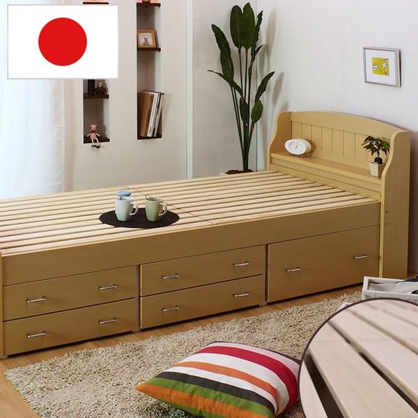 送料無料 日本製 シングルベッド 棚付 カントリー調 収納 桐すのこベッド シングル ベット 引き出し シングルサイズ チェストベッド 大容量 収納付き 木製ホワイトベッド ナチュラル おしゃれ フレンチ 北欧 一人暮らし かわいい