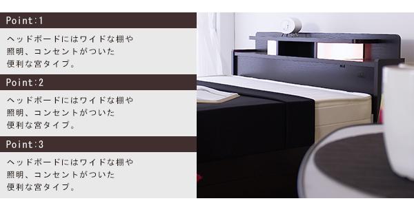 日本製フレーム 棚 照明 コンセント 引き出し 収納付き ベッド セミダブルベッド SGマーク付国産ボンネルコイルスプリングマットレス付 マット付 ライト ベット マットレスセット 引出し 収納 セミダブルサイズ 木製 ブラウン ブラック 茶 黒