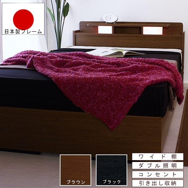 送料無料 日本製ベッドフレーム マットレス付き シングルベッド 棚 照明 コンセント 引き出し 収納付き ベッド シングル 二つ折りボンネルコイルスプリングマットレス付 マット付 ライト ベット マットレスセット 引き出し シングルサイズ 茶 黒 ブラウン ブラック