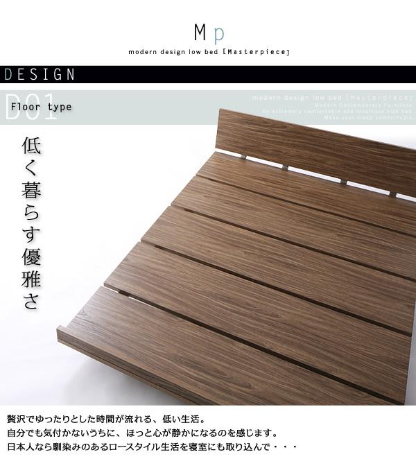 美しい木目デザイン