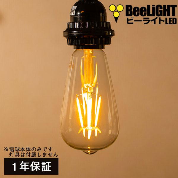 BD-0426ST64 LED電球 E26 トラスト エジソン電球 エジソン球 4W クリア電球 定番の人気シリーズPOINT ポイント 入荷 2100K 360lm 濃い電球色 白熱球30W相当交換品 1年保証 あす楽対応 LED照明