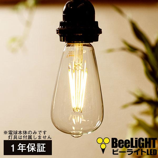 BD-0626ST64 LED電球 E26 エジソン電球 エジソン球 6W クリア電球 限定品 白熱球60W相当交換品 2700K 1年保証 迅速な対応で商品をお届け致します 810lm あす楽対応 LED照明 電球色