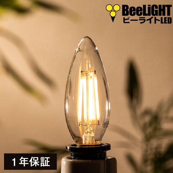 BD-0417M-CANDLE LED電球 E17 非調光 シャンデリア球 正規品スーパーSALE×店内全品キャンペーン キャンドル フィラメント 電球色2700K クリアタイプ 4W 超激得SALE 1年保証 LED照明 あす楽対応 40W相当 LEDライト