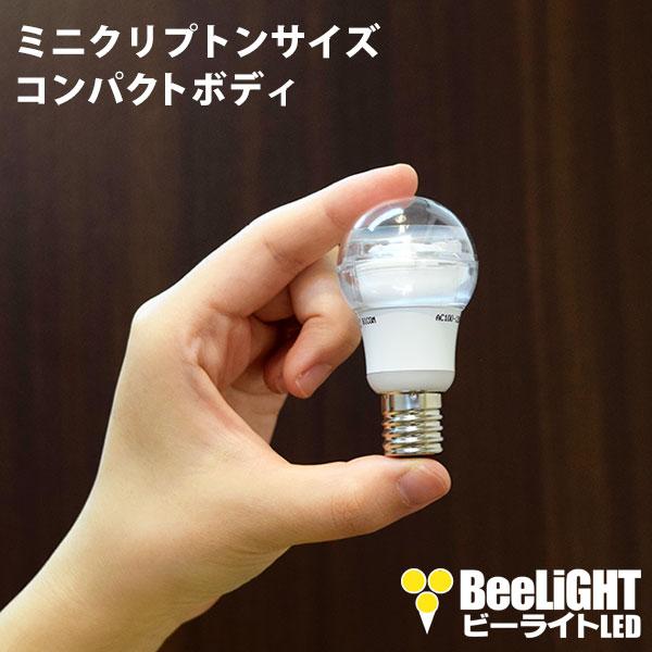 BD-0517NC-Ra95-CL LED電球 E17 激安価格と即納で通信販売 調光器対応 高演色Ra95 コンパクトボディ クリアタイプ 電球色2700K NEW ARRIVAL 330lm 光が広がる 照射角330° 2年保証 あす楽対応 330° ミニクリプトン電球40W相当 5W 光が広がるタイプ