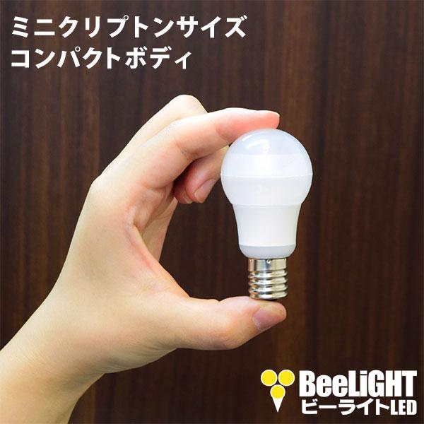 メーカー公式 BD-0517N-Ra95 LED電球 E17 非調光 高演色Ra95 コンパクトボディ 電球色2700K 即納送料無料! 330lm 照射角330° LED照明 5W ミニクリプトン電球40W相当 光が広がるタイプ 2年保証 あす楽対応