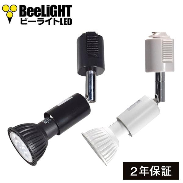 BH-0711N- 全店販売中 WH BK -WW-Ra96-3000器具セット E11 非調光 高演色Ra96 7W ダイクロハロゲン60W相当 電球色3000K + 2年保証 480lm ダクトレール用器具 日時指定 中角25° LED電球 LED照明 ダクトレール用器具セット -WW-Ra96-3000 JDRφ50タイプ