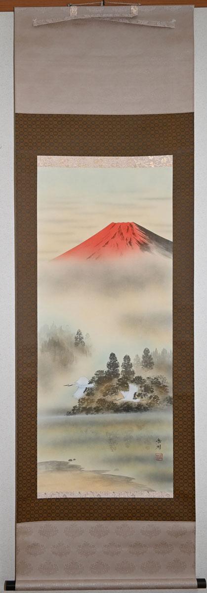 【おめでたい掛軸】赤富士掛け軸 尺五立 岳村画