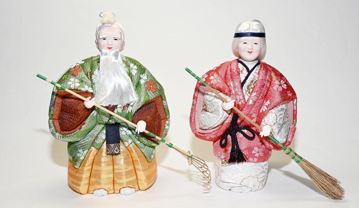 【木目込み人形】高砂人形 仁徳