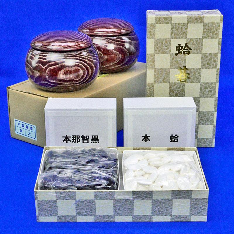 碁石 日向特製蛤碁石 30号 徳用 (厚み8.0mm) ※木製栗碁笥付き