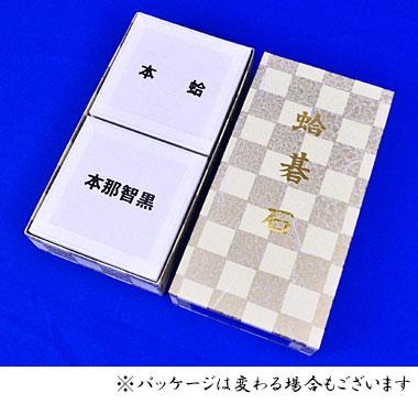 碁石 日向特製蛤碁石 34号 実用厚み9 5mmZkiOPXuT