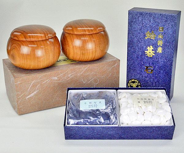 日向特産蛤碁石 25号 雪印(厚み7.0mm) ※桜碁笥付き