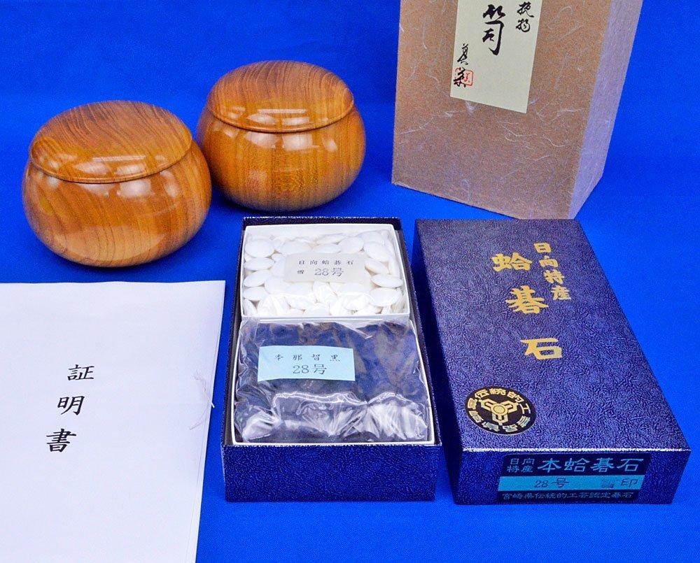日向特産蛤碁石 28号 雪印(厚み7.5mm) ※欅碁笥付き
