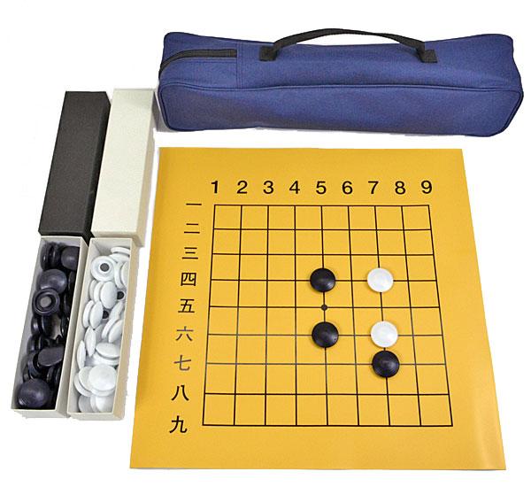 教授用9路盤囲碁セット(携帯用バッグ付き)