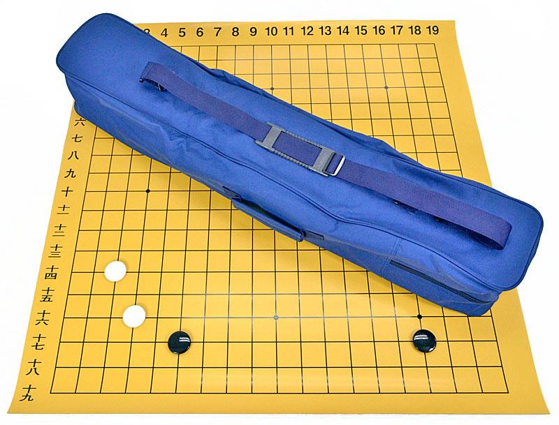 教授用囲碁セット(携帯用バッグ付き)