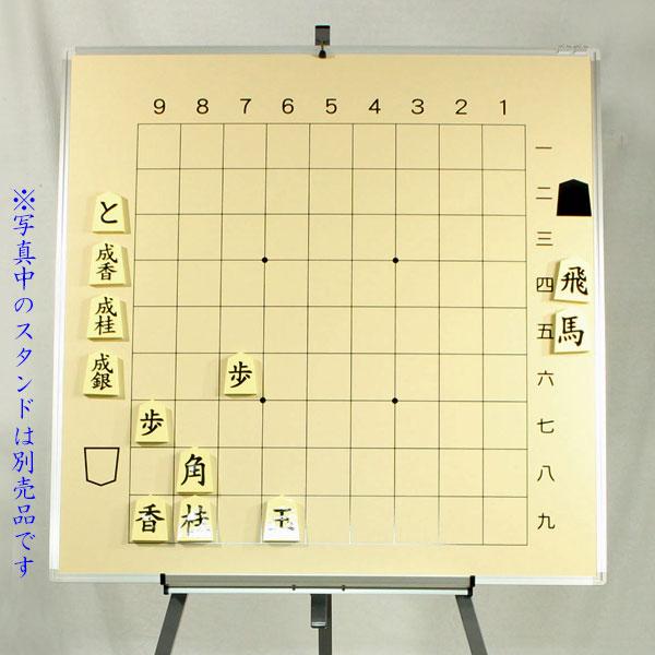 将棋教授用大盤セット