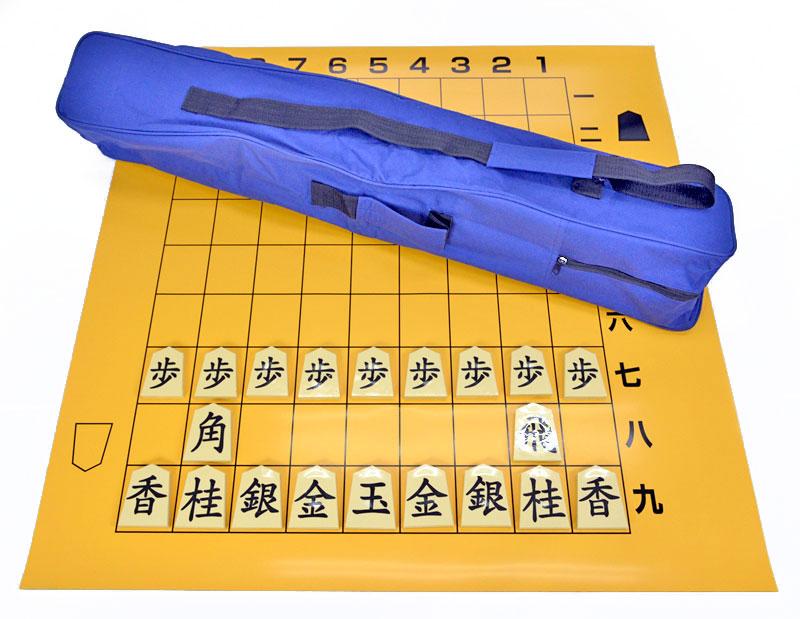 教授用将棋セット(携帯用バッグ付き)