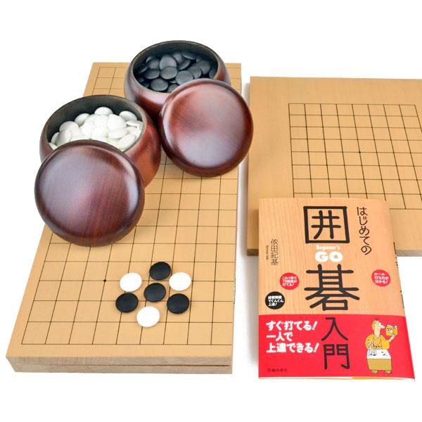 囲碁入門フルセット (9路13路盤と折碁盤)