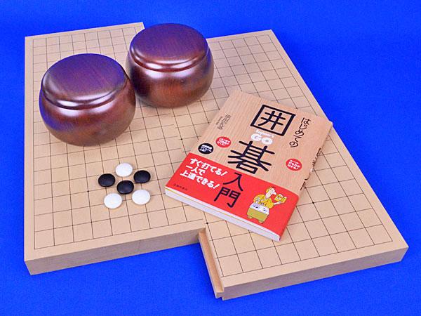 囲碁入門セット(19路9路スライド囲碁盤)