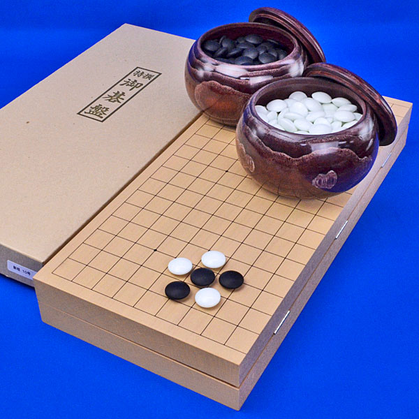 囲碁セット 新桂10号折碁盤セット(ガラス碁石松・木製碁笥栗特大)