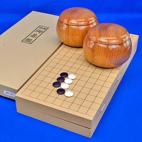 囲碁セット 新桂10号折碁盤セット(蛤碁石28号・木製碁笥桜大)