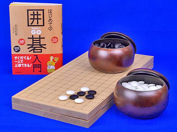 囲碁入門セット(折碁盤新桂5号)