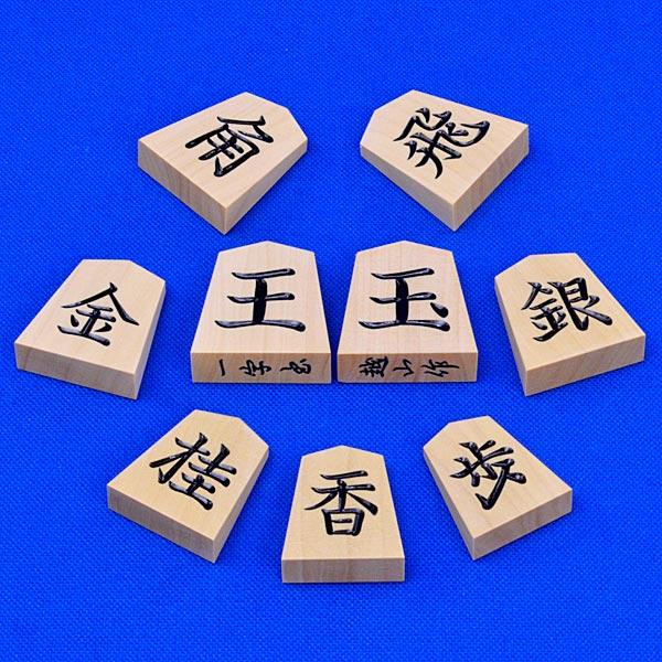 将棋駒 薩摩産本黄楊 一字彫駒 ※駒箱付き