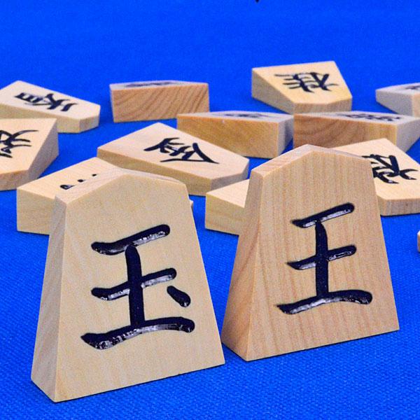 将棋駒 晴月作 御蔵島産本黄楊 一字彫駒 ※駒箱付き
