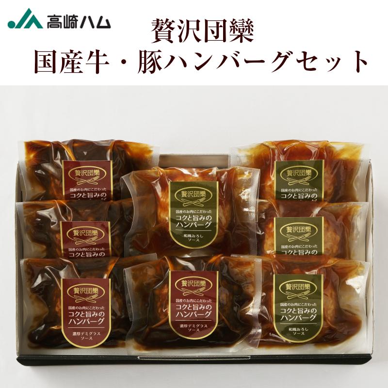 ハンバーグの絶品お取り寄せ!冷凍で手軽に食べれるおすすめは?