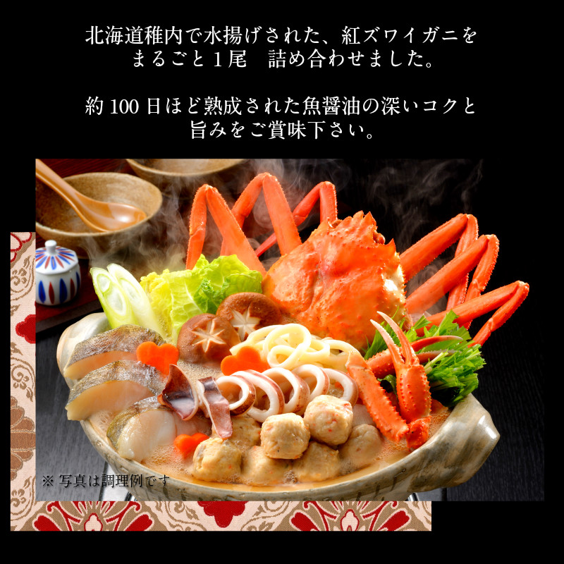 小樽 海洋 水産