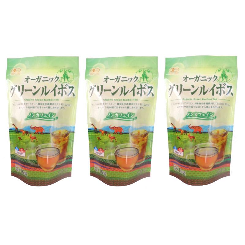 一般的なルイボスより飲みやすい 2020 新作 あっさり味のグリーンルイボスティー 東京 山陽商事 お試し 3袋 常温 日時指定 飲みやすい Newオーガニック グリーンルイボスティー 3g×16パック×3袋セット 非発酵 カフェインレス 南アフリカ産ルイボス使用 送料無料 有機栽培 健康茶 お茶 国内加工 茶 ノンカロリー 低タンニン S-GR16P ノンカフェイン