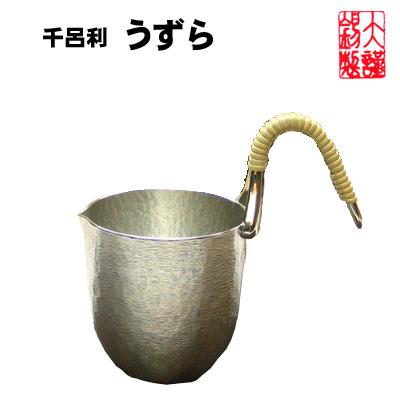 大阪 錫器 千呂利 うずら 小 錫 酒器 錫製品 燗酒器 徳利 退職祝 還暦祝 結婚祝い 内祝い 記念品 父の日