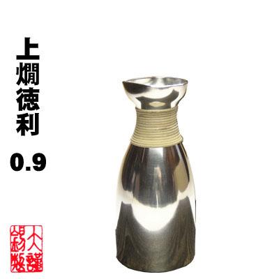 錫 酒器 大阪錫器 上燗徳利0.9 とっくり 燗器 錫製品 酒器 母の日 父の日 退職祝 還暦祝