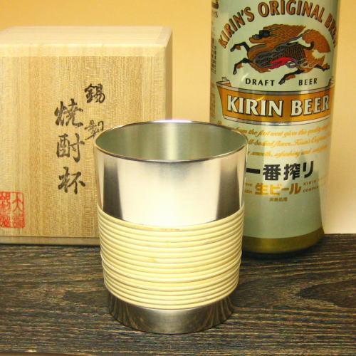 錫 酒器 大阪錫器 籐巻き タンブラー 磨き 焼酎カップ ビアグラス ビアカップ ビアマグ 錫製品 母の日 退職祝 還暦祝 錫器 父の日