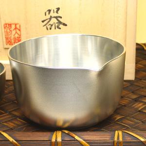 酒器 錫 大阪錫器 片口 燗酒器 徳利 とっくり 錫製品 退職祝 還暦祝 結婚祝い /内祝い 記念品
