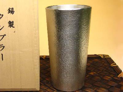 錫 タンブラー 大阪錫器 かたらいタンブラー(大)ビアグラス ビアカップ ビアマグ 錫製品 酒器 母の日 父の日 御祝 退職祝 還暦祝