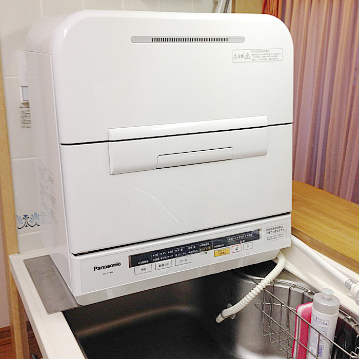 30x56cm サイズを選べる高耐久厚板ステンレス食洗機置き台 【返品キャンセル変更不可・受注生産30日以内】パナソニックNP-TZ100,NP-TH2,NP-TA2用 TAKAYAMA
