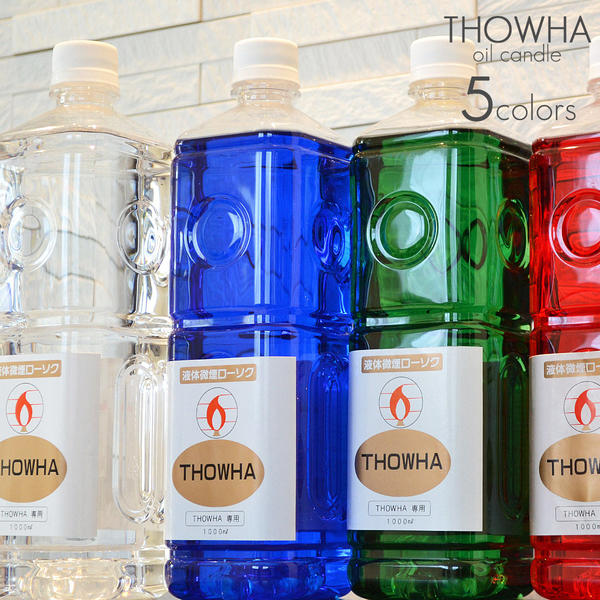Oil /1, 000 ml (1 liter) / oil candle / liquid candle / eternity とわ THOWHA/  candle / Buddhist altar / oil / fuel for exclusive use of the liquid