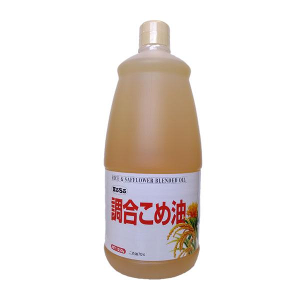 希望者のみラッピング無料 ボーソー油脂 調合こめ油 米油 べに花油 サフラワー油 ギフト ハイリノール ハンディーボトル 1350g ビタミンE BOSO