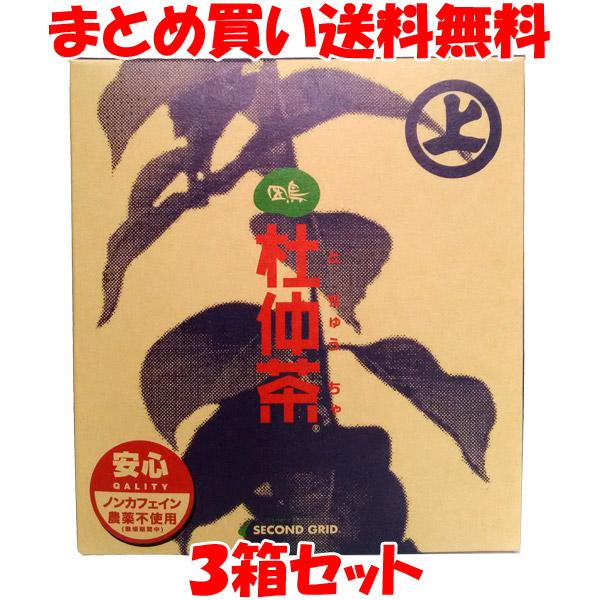 杜仲茶 セカンドグリッド因島杜仲茶 ティーパック150g(5g×30袋) 3箱セットまとめ買い送料無料