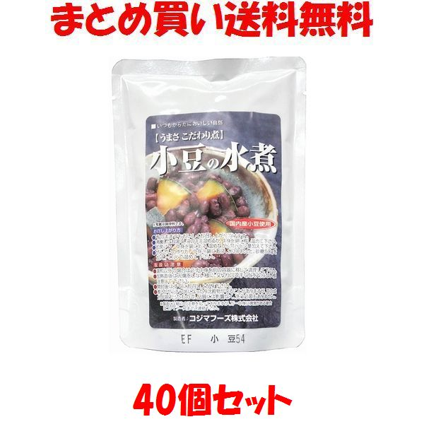 コジマ 小豆の水煮 レトルト 230g×40個セットまとめ買い送料無料