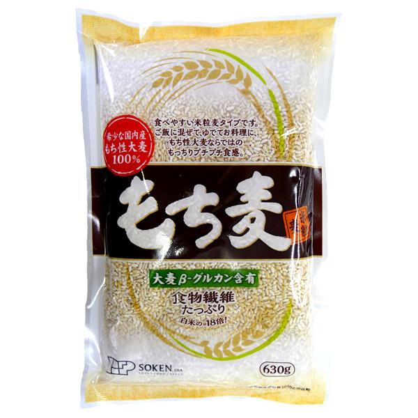 食物繊維たっぷり 白米の18倍 創建社もち麦 価格 交渉 送料無料 希少な国内産 米粒麦 食物繊維 正規激安 大麦βグルカン もちもち 630g もちむぎ 袋入 もち性大麦 プチプチ