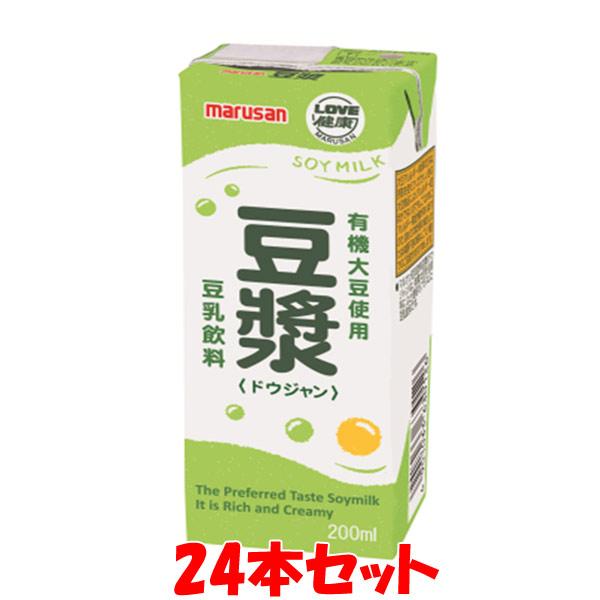 有機大豆を主原料に はと麦粉をプラスした豆乳飲料です 市販 マルサン 豆漿 ドウジャン 200ml×24本セット 紙パック セール品 イソフラボン 有機大豆 豆乳飲料