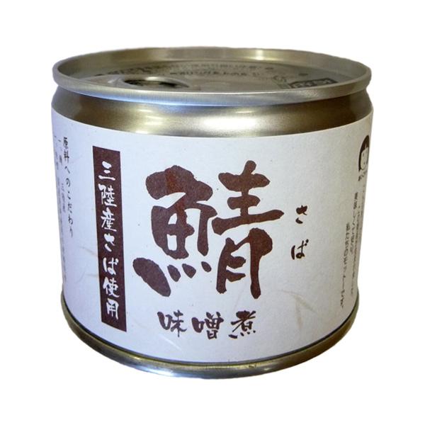 三陸産さば使用 伊藤食品 鯖味噌煮 缶詰 サバ さば 190g かんづめ 正規店 さば缶 カンヅメ みそ煮 期間限定で特別価格