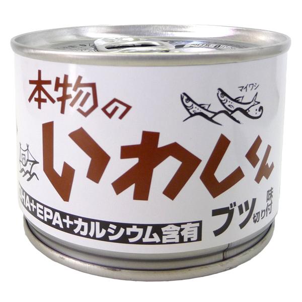 本物のいわしくん ブツ切り 蔵 醤油味付 缶詰 鰯 イワシ しょうゆ味付 EPA DHA 190g お気にいる ワールドヘイセイ かんづめ カルシウム含有 カンヅメ