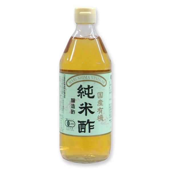 昔ながらのゆっくりとした静置発酵させた有機純米酢 上等 酢 マルシマ 有機純米酢 500ml 人気商品