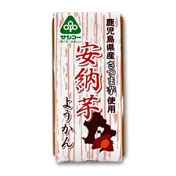 砂糖不使用の安納芋ようかんです サンコー 安納芋ようかん 58g 超激安 日本正規代理店品 羊羹